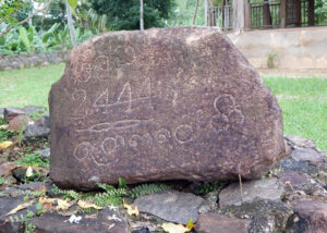 Inscription-Panamura-Valalgoda Purana Tempita Viharaya-Nuwan Jayasekara-Sri Lanka